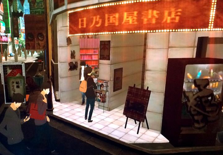 Persona 5 Shinjuku Bookstore